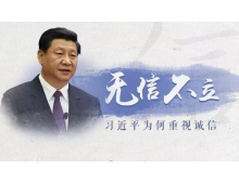 天津51直播讲诚信