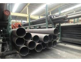 化肥专用无缝钢管